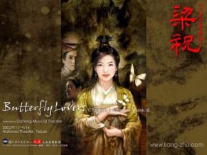 Zhu Yingtai releasing butterflies from her hands