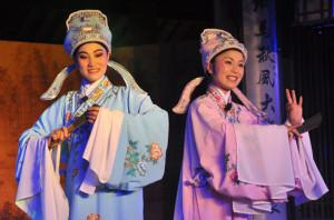 Photograph of Liang Zhu performance